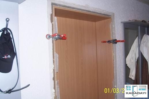 Zimmertür, Prüm